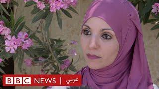 أردنية تلتقي بعائلتها بعد 24 عاماً على ضفاف نهر الأردن