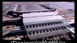 New terminal 3(Cairo international airport),EgyptAir
