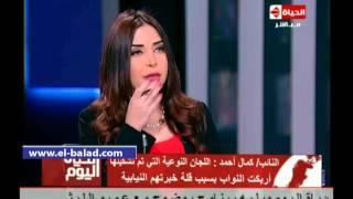 بالفيديو.. كمال أحمد: «دعم مصر» حدوتة وهمية وغير قانونية