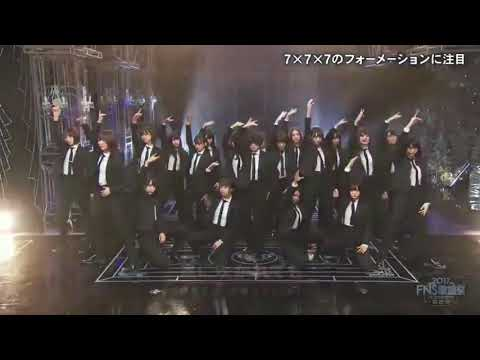 FNS歌謡祭 欅坂46            風に吹かれても