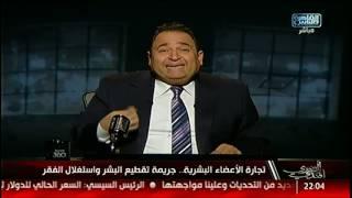 محمد على خير: رسالة لكل واحد قبل ما يبيع كليته