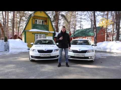 Авто Премиум SKODA официальный дилер Шкода в Санкт