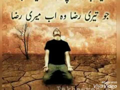 Best quotations in urdu   YouTube