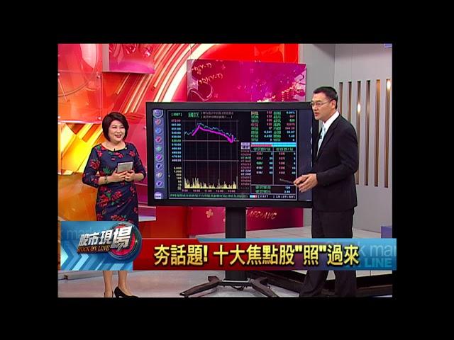 【股市現場-非凡商業台鄭明娟主持】20180330part.3(黃漢成)掌握短期多空因素 面對盤勢變化