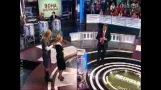 Книжки о Юле Тимошенко (о любви)