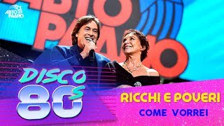Ricchi e Poveri - Come Vorrei (Дискотека 80-х 2016)
