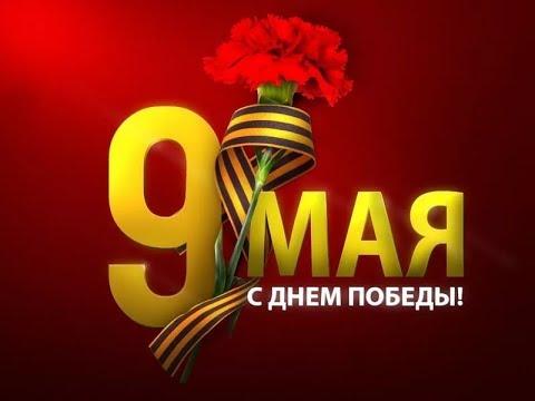 Бессмертный полк в Отрадном Самарской Области