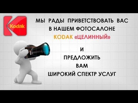 Перезапись видеокассет / Фотопечать / Фотопечать на футболках - по доступным ценам в Алматы