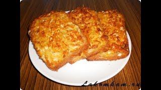 Гренки за 10 минут (затраты 50 рублей). Рецепт быстрого завтрака