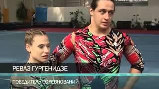 Спортивная акробатика.  Чемпионат России в Подмосковье