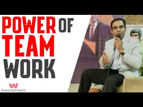 Power Of Team Work -By Qasim Ali Shah | In Urdu