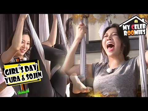 [My Celeb Roomies - YURA & SOJIN] They Challenge To Flying Yoga 20170901