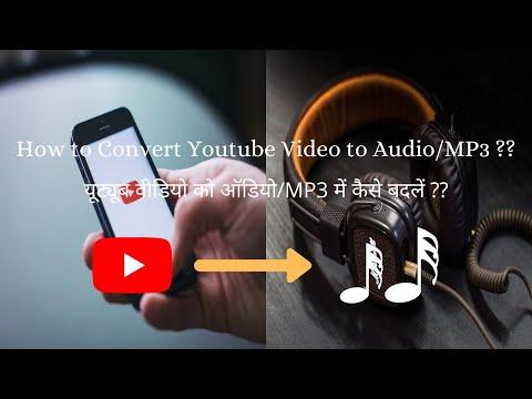 How to Convert a Youtube video to MP3/Audio......?? I Youtube वीडियो को MP3/ऑडियो में कैसे बदलें..??