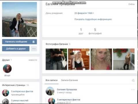Бесплатный Калининград, спонсор Отдам даром  Калининград 1 сентября