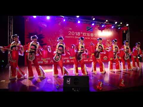 Chinese New Year  in Tanzania (2018) - Dance   Red Lantern