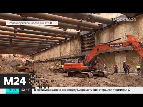 Когда достроят Южный участок БКЛ метро - Москва 24