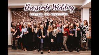 С 2018 года в Кирове - режиссёрские свадьбы от студии DressCode