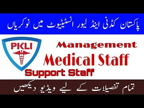 pakistan-kidney-and-liver-institute-jobs