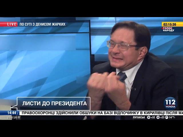 Пешко  Президент обещал много, а результата нет  По сути с Денисом Жарких, 03 07