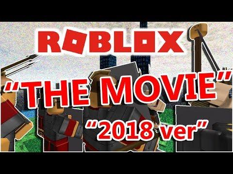 ROBLOX: THE MOVIE [2018]