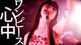 2017年1月4日発売ニューシングル「あくまで悪魔」初回版DVDに全編収録...