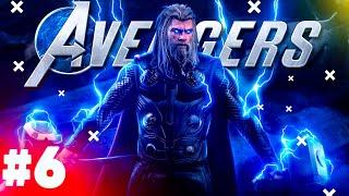 Marvel's Avengers | ПРОХОЖДЕНИЕ НОВЫХ МСТИТЕЛЕЙ ➤ СТРИМ #6