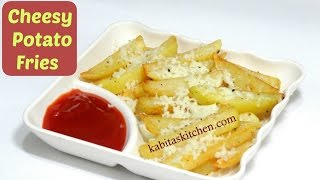 Cheesy Potato Fries | Aloo Fry with Cheese | Easy Snacks for Kids | Tea Time Recipe | kabitaskitchen