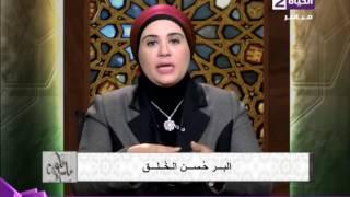 داعية إسلامية: الزوج المقصر في الإنفاق على بيته «آثم شرعًا».. فيديو