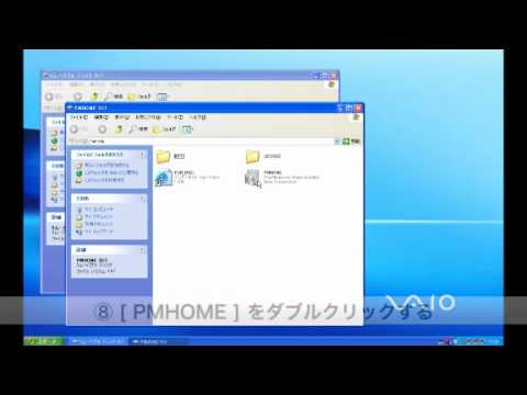 playmemories home software download for windows xp