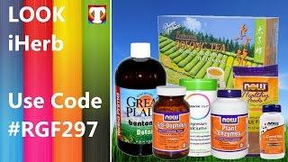 видео L-Карнитин 250 мг (L-Carnitine 250 mg) США купить, цена, отзывы
