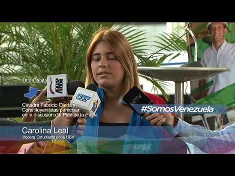 Видео Ministerio del poder popular para la educacion prestamos personales