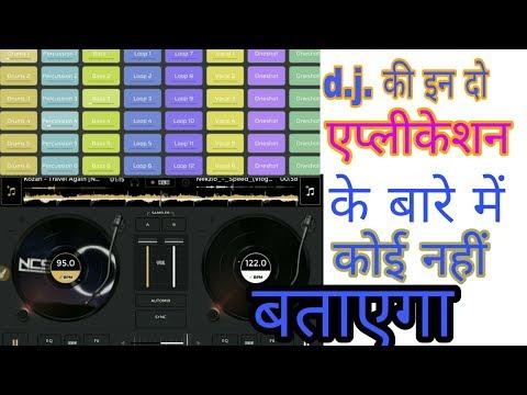 best 2 application for dj sound djsound mix applicationdj sound mix