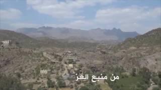 اقوى زامل للمقاومه من منبع العز اليمن