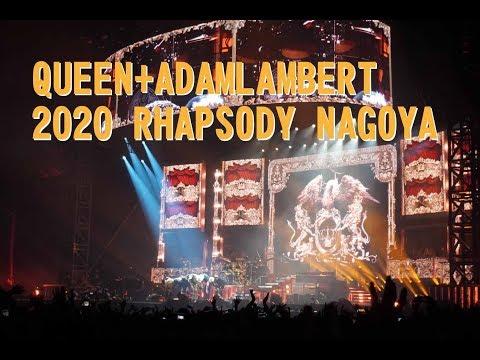 QUEEN+ADAMLAMBERT RHAPSODY TOUR RADIO GAGA