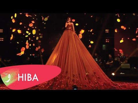 Hiba Tawaji - La bidayi wala nihayi (Live at Batroun Festival 2014) / هبه طوجي - لا بداية ولا نهاية