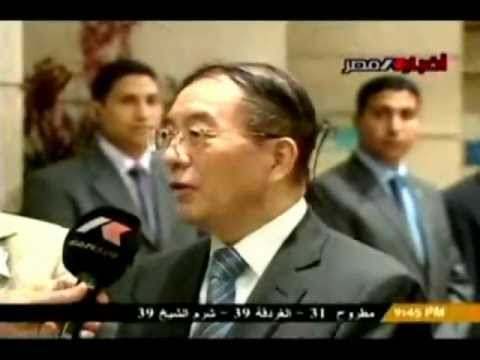 Copy of Dr.kamal el ganzouri -Mr. Tamer Abdel Aal - Jushi Egypt For Fiberglass
