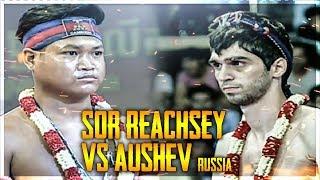 សរ រាជសីហ៍ Sor Reachsey Vs (Russia) Aushev , SeaTV Boxing, 18/August/2018 | Khmer Boxing Highlights