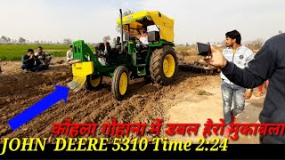 JOHN DEERE 5310 DUBAL HARROW COMPETITION TIME 2:24