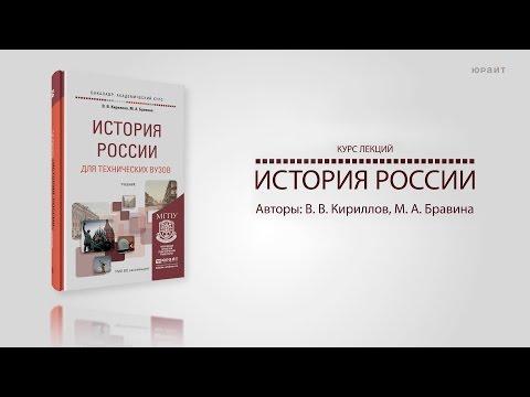 10.1. Подготовка отмены крепостного права