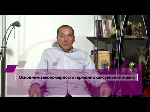Сексологическое видео