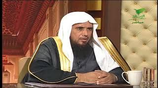 ماهي حقوق الزوجة على زوجها، وحقوق الزوج على زوجته؟الشيخ سعد الخثلان