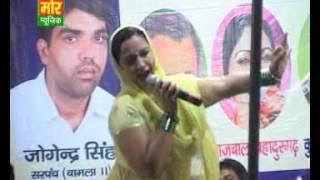 Puranmal Tu Kunse Dhang Me  Rajabala Ki Hit Ragni,Mor Music