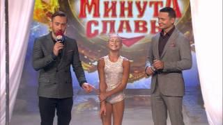 "Ольга Трифонова - ""Минута славы"" (Full HD)"