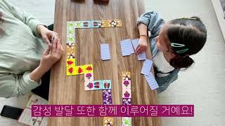 eeboo 3세이상 띵스아이노우 도미노 보드게임