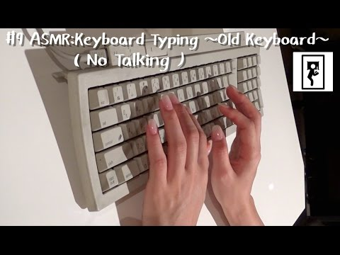 #9 ASMR : Keyboard Typing 2 ~Old Keyboard~ ( No Talking )