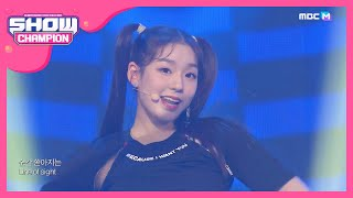 [Show Champion] 시크릿 넘버 - 후 디스? (SECRET NUMBER - Who Dis?) l EP.356