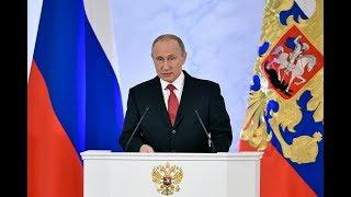 Ежегодное послание Президента РФ Федеральному Собранию - 2019. Полное видео