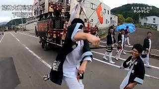 姥神大神宮渡御祭~サポーター三浦さん江差へ行く!
