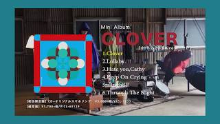Major 1st Mini Album「CLOVER」 2019年2月20日発売 <配信購入> https...