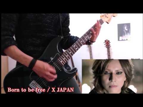 Born to be free / X JAPAN ギター弾いてみた。